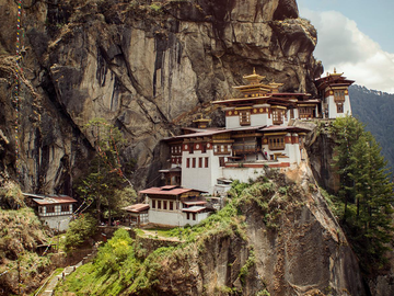 BHUTAN CULTURAL TOUR FLY-IN & FLY-OUT